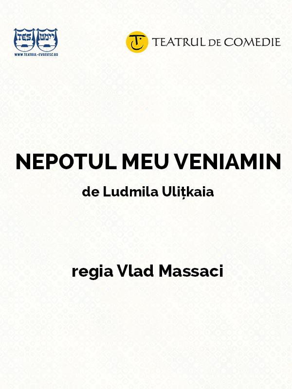 Nepotul meu Veniamin - Teatrul de Comedie & Teatrul Evreiesc de Stat poster