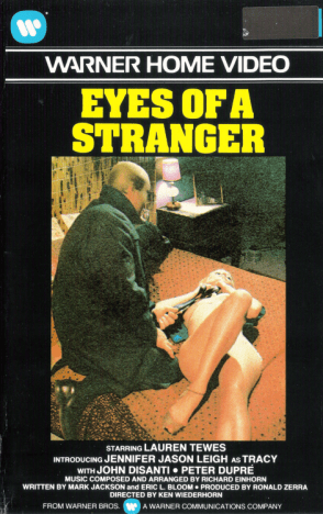 eyes vhs sleeve