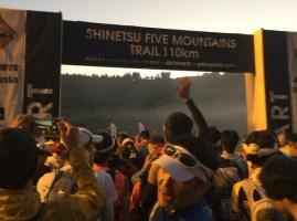 【レースレビュー】信越五岳トレイルランニングレース 2015 完走してきました(後編)