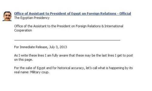 Egypt, July 2, 2013, Facebook entry by Essam el-Haddad, Asst to Morsi_just before army deadline