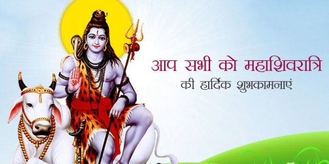 Maha Shivratri Best Wishes: Images, Wallpapers, Photos & Pics