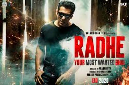 3. Radhe: Poster - First Look - Review