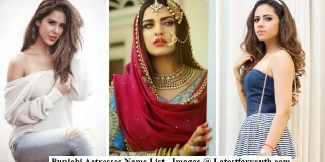 Punjabi Actresses Images