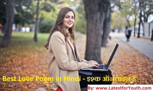 Best Love Poem in Hindi