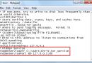 Creating a Hidden Service via Tor for Beginners