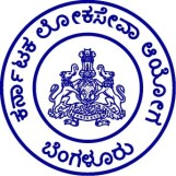 KPSC 2011 Previous Year Exam Paper