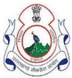 UKPSC Previous Year Question Papers