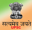UPSC CDS II Exam 2018 Recruitment