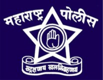 Mumbai Police Recruitment