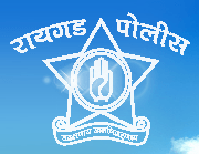 Raigad Police Recruitment