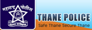 Thane Rural Police Recruitment
