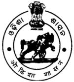 CDMO Subarnapur Recruitment