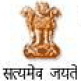 Ministry of Social Justice & Empowerment Recruitment