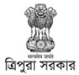 Tripura Forest Department Recruitment