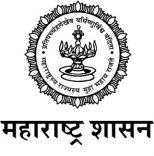 Collector Office Pune Recruitment