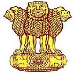 District Magistrate Barmer Recruitment