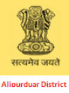 District Magistrate & Collector Alipurduar Recruitment