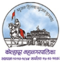 Kolhapur Municipal Corporation Recruitment