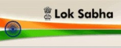 Lok Sabha Secretariat Recruitment