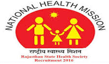District Health Society Nicobars District Recruitment