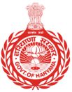 Haryana Mining Guard Recruitment