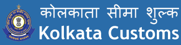 Kolkata Customs Recruitment