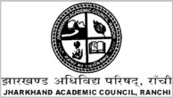 JAC 12th Results 2017