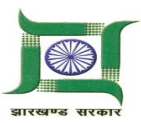 DMA Jharkhand Recruitment
