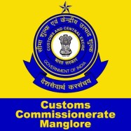 Mangaluru Customs Recruitment