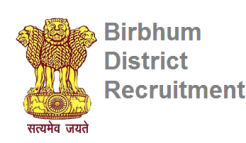 SDO Birbhum Recruitment