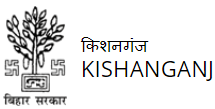 DHS Kishanganj Recruitment