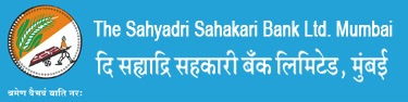 Sahyadri Sahakari Bank Ltd. Recruitment