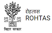 DHS Rohtas Recruitment