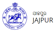 DWO Jajpur Recruitment