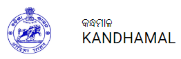 Collector & District Magistrate Kandhamal Recruitment