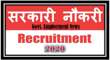 Today Employment News