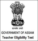 Assam TET Secondary Syllabus 2019