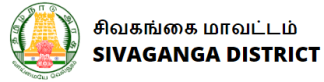 Sivaganga Revenue Department Recruitment