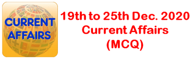 19th December to 25th December 2020 Current Affairs (MCQ)
