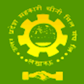 UP Sahkari Chini Mill Recruitment
