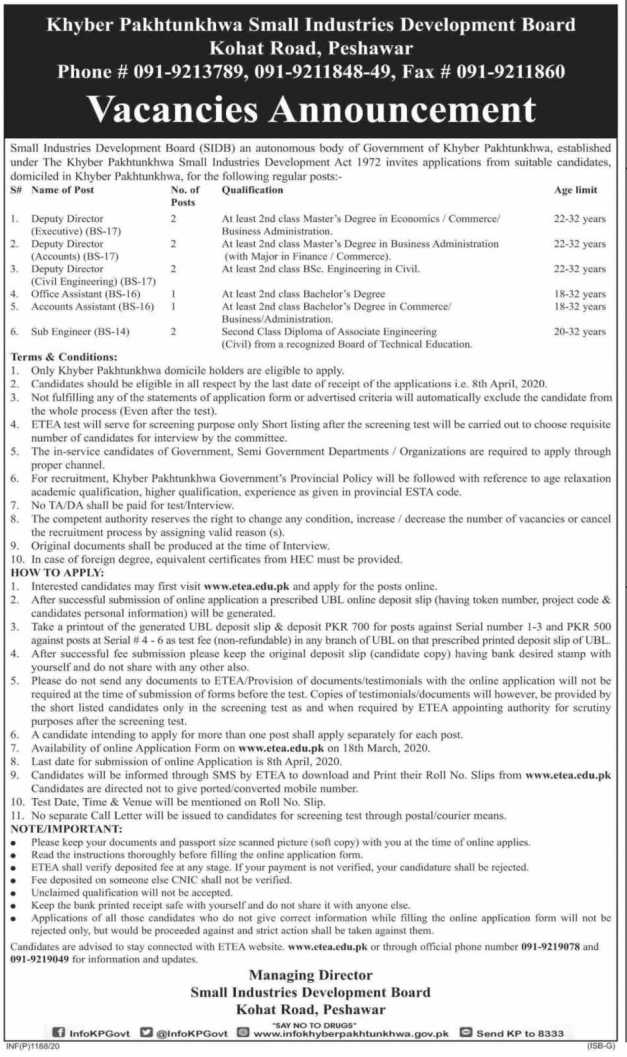 Jobs in Small Industries Development Board (SIDB) 2020 Apply Now