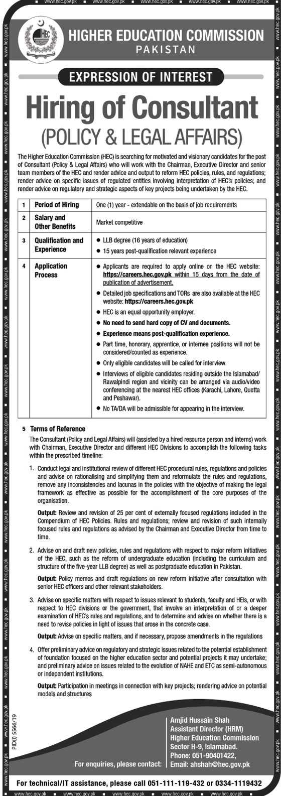 Jobs in Higher Education Commission Pakistan 2020