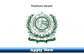 Pakistan Engineering Council PEC Islamabad Jobs 2020