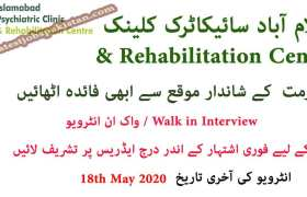 Jobs in Islamabad Psychiatric Clinic and Rehabilitation Center 2020