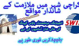 Facilities Management Company Jobs in Karachi 2020
