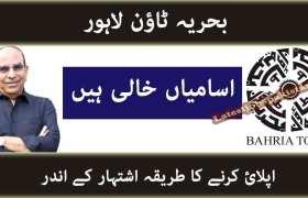 Bahria Town Lahore Jobs 2020