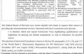Jobs in Pakistan Raises Revenue Project 2020