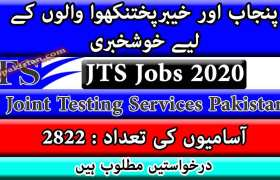 Jobs in Joint Testing Services Pakistan 2020