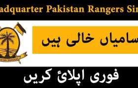 Headquarter Pakistan Rangers Sindh Jobs 2020