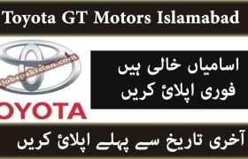 Toyota GT Motors Islamabad Jobs 2020